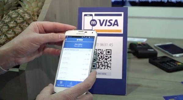 pagamento móvel por QR Code