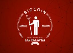 Biocoin, a nova moeda virtual russa