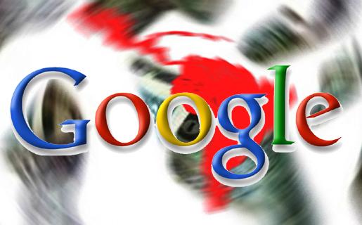 Google Workspace agora está disponível para todos