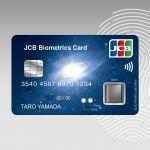 IDEMIA e JCB testam o primeiro cartão de pagamento F.CODE no Japão