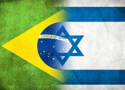 Brasil e Israel vão investir R$ 7,5 mi para apoiar projetos de pesquisa e inovação