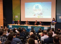 Programa do MCTIC beneficiará projetos de Inteligência Artificial