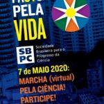 SBPC realiza hoje o painel 'A CT&I no Brasil – sucessos e desafios'