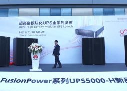 Huawei lança soluções de energia para Data Center