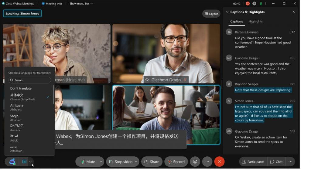 Ferramenta da Cisco Webex gerencia relações de trabalho remotas e vida pessoal